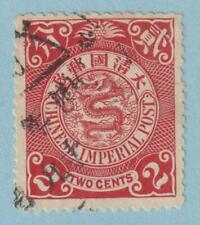 CHINA 112 USED COILED DRAGON NO FAULTS VERY FINE!