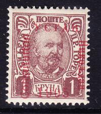 More details for montenegro 1906 sg126ca opt constitutton (double t) on 1k purple-brown m/m cv£55