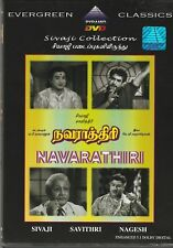 Navarathiri - Sivaji , savithri , nagesh   [Tamil Dvd] 1 st Edition Released