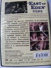 EAST OF EDEN DVD JAMES DEAN