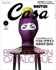 Casa BRUTUS January 2014 Life Design Magazine BEST DESIGN CATALOGUE Japan Book