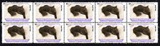 York Chocolate Friends Cat Breeds Strip Of 10 Mint Stamps