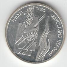 1993 Holocaust, Revolt and Heroism, Ghetto Uprisings BU Coin 1 NIS, Silver