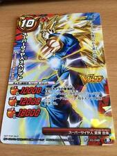 Carte Dragon Ball Z DBZ Miracle Battle Carddass Part SP #P AS-048 Promo 2014