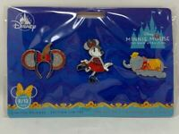 Disney Minnie Mouse The Main Attraction Dumbo Pin Set Of 3 Flying Elephant NEW