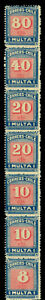 CHILE 1924 Postage Dues - MESIAS 80,40,20,20,10,10,8c  Se-tenant strip of 7 MNH