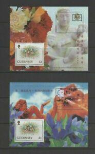 2 x Guernsey £1 Pound Flower Mini Sheets, Philakorea 1994, Singapore 1995