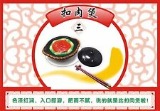 ORCARA Dollhouse Miniature Chinese Restaurant Meal Dinner re-ment size No. 03