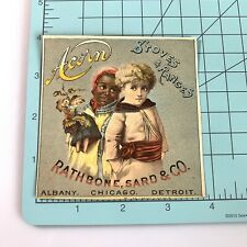 Acorn Wood Stove Range Rathbone Sard Co Victorian Trade Card