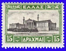 GREECE 1927 LANDSCAPES 15 Dr. MNH SIGNED UPON REQUEST