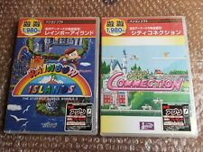 Set of 2 Sealed Japanese Windows CD-ROM Games RAINBOW ISLANDS / CITY CONNECTION