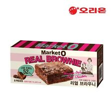 [Orion] Market O Real Brownie 16ea Korean Well Being Snack Pure Chocolate Cake