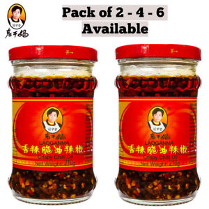 Laoganma Lao Gan Ma Crispy Chilli in Oil - 210 Grams - Pack of 1 - 2 - 4 - 6