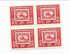 Canada 1951 15c Inscription Blocks  SG439 MNH