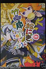 JAPAN Take (Katanagatari) Art Book: Take Garou E-nikki (Picture diary) 2013-2014