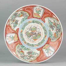 Ca 1900 Japanese Porcelain Meiji Charger Animals Marked Antique
