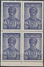 Syrien Syria 1963 ** Mi.837 Bl/4 Bronze Büste Bust Sculpture Kunst Art [st4601]