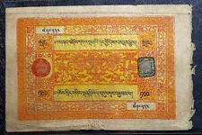 1942-59 Tibet 100 Srang Banknote  Rare, VF (plus FREE 1 note) #D3306