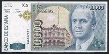 ESPAÑA - 10000 PESETAS 1992 JUAN CARLOS I Serie 9A   SC  UNC