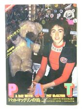 A Day WITH PAT McGlynn 1977 Book Bay City Rollers Japan