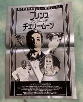 PRINCE UNDER THE CHERRY MOON japan movie Original poster Press B3