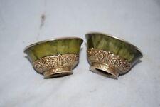 Paar Teeschalen, Tibet, 8 buddhistische Symbole, Jade, silbermontiert, 75mm