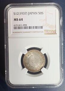 1937 (S12) Japan 50 Sen Silver Coin NGC MS 64