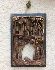 Antique Chinese Deeply Carved Gilt Wood Panel with Figures