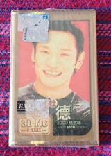 Alex To ( 杜德偉 ) ~ 3D-MC Greatest Hits ( Malaysia Press ) Cassette