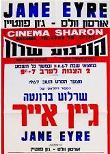 Israel JANE EYRE Movie FILM POSTER Hebrew ORSON WELLES Elizabeth TAYLOR Fontaine