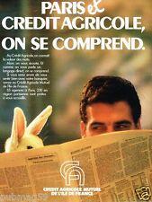 Publicité advertising 1984 Credit Agricole Mutuel de L'Ile de France Paris