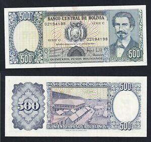Bolivia - 500 pesos bolivianos 1981 FDS/UNC  B-08