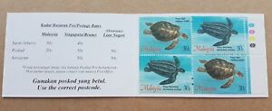 1995 Malaysia Marine Life Turtle 4v Stamps Mint NH (1st Day Cachet on Booklet)