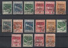 FRANCOBOLLI FIUME SOVRASTAMPA REGGENZA ITALIANA CARNARO  16 V.  USATI 131 - 146