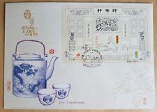 2000 Macau Art of Tea Souvenir Sheet on FDC 澳门茶艺 (小型张) 首日封 (S/N 0041896)