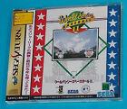 World Series Baseball 2 - Sega Saturn - JAP