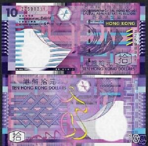 HONG KONG 10 DOLLARS P400 2002 *Replacement ZZ CHINA GEOMETRIC UNC HK BANK NOTE
