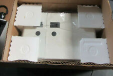 CPC12-STD  LEVITON FIBER BOX wall mount