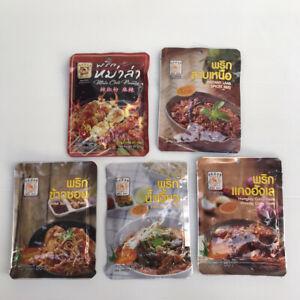 Thai Original Northern Thailand Food Popular Mea Noi Brand Ready to Cook X 10