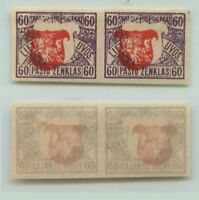 Lithuania 🇱🇹 1919 SC 56a mint imperf pair shifted cent . d6700