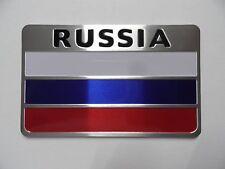 Russland, Russia, Россия флаг, Russische Flagge - 3D Alu Sticker Auto Aufkleber