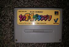 SD F1 Grand Prix Nintendo Super Famicom SFC Japan Import US Seller Mario Kart