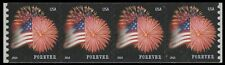 US 4853 Star-Spangled Banner forever coil strip CCL (4 stamps) MNH 2014