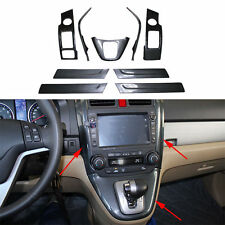 For Honda CRV CR-V Shift Gear Panel FrameTrim & Dashboard GPS Trim Cover - 9PCS