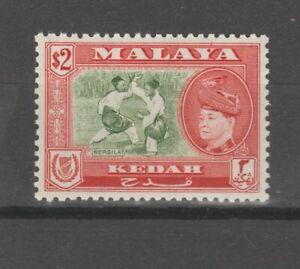 s38342 MALAYA KEDAH 1953 MNH** Def. Sultan Tungku Badlishah $2 SC#92
