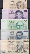 ISRAEL 1973 SET 5  BANKNOTES 5-10-50-100-500 LIROT  V.F+  LOT COLLECTION