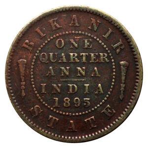 INDIA BIKANIR STATE ONE QUARTER ANNA KM# 71 QUEEN VICTORIA 1895 VF
