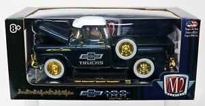 M2 Machines '58 Chevrolet Apache Stepside Chase Chevy 100 Years 40300 17-25 1:24
