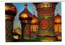 Postcard: Moscow, Domes of the Kremlin Cathedrals, Russia