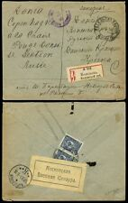 RUSSIA REGISTERED to DENMARK 1915 MOSCOW CENSOR No.54